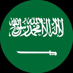 Abdullah, Saudi Arabia
